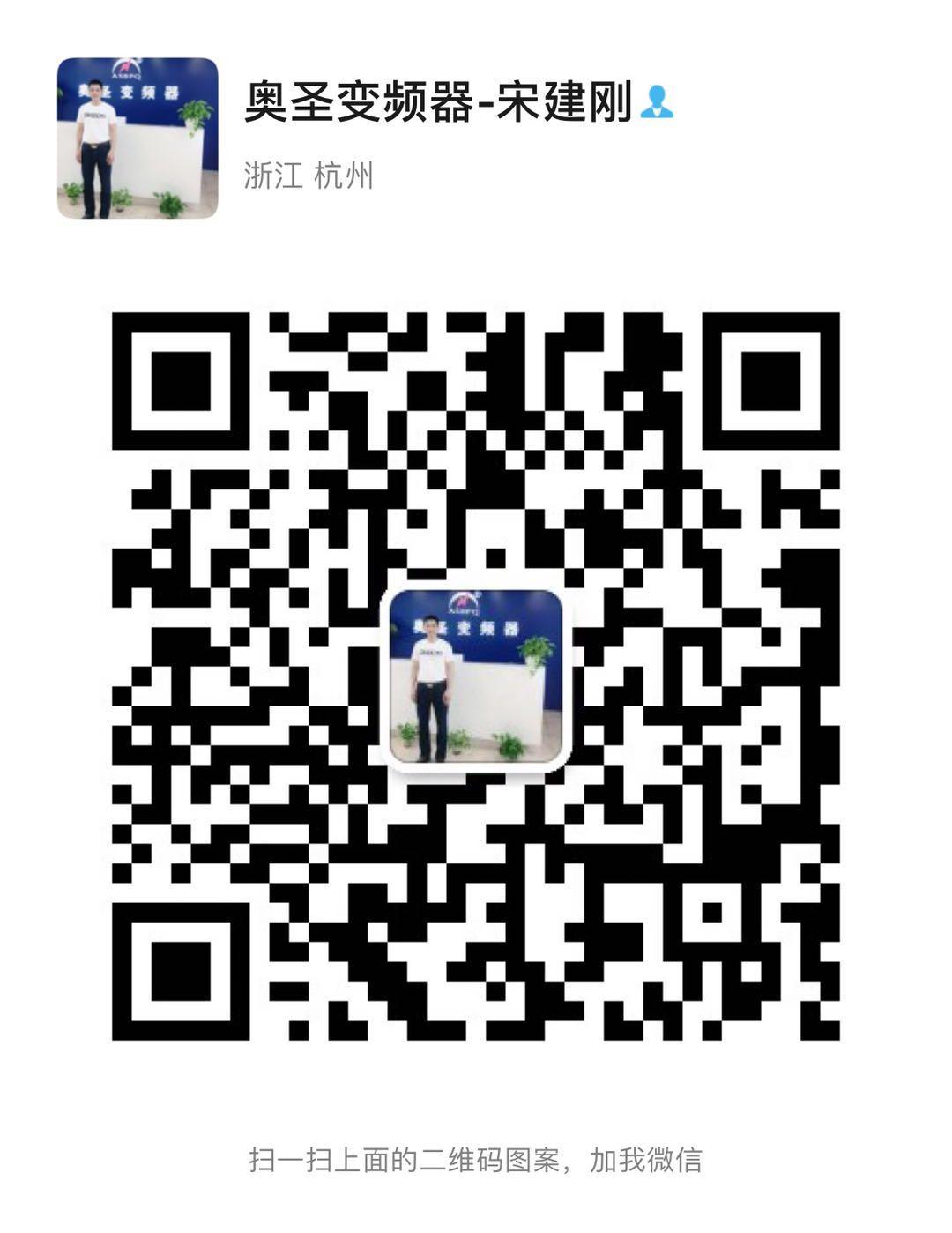 微信�D片_20200812141339.jpg
